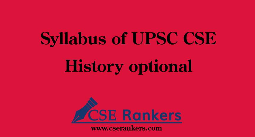 Syllabus of UPSC CSE History optional